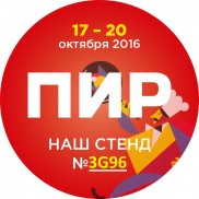 Moscow Coffee & Tea Expo 2016